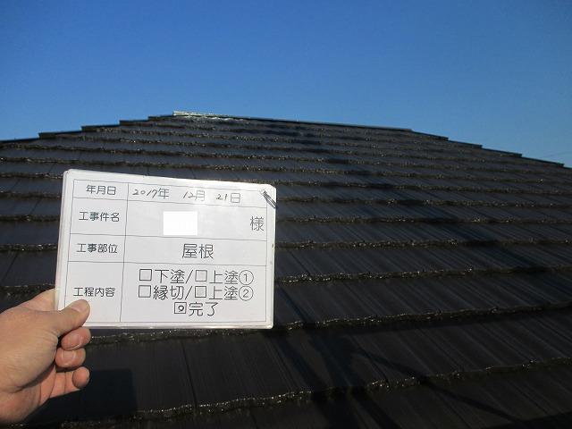 屋根の塗り替え完成